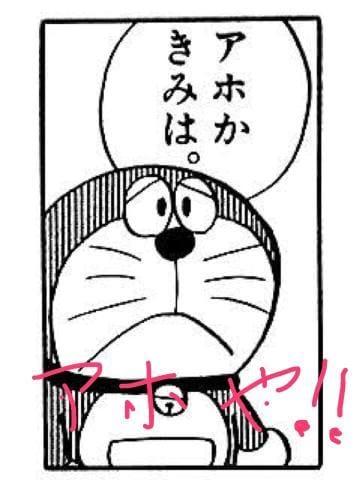 ひとみ「桃色奥様元気に営業中です??」09/20(木) 14:50 | ひとみの写メ・風俗動画