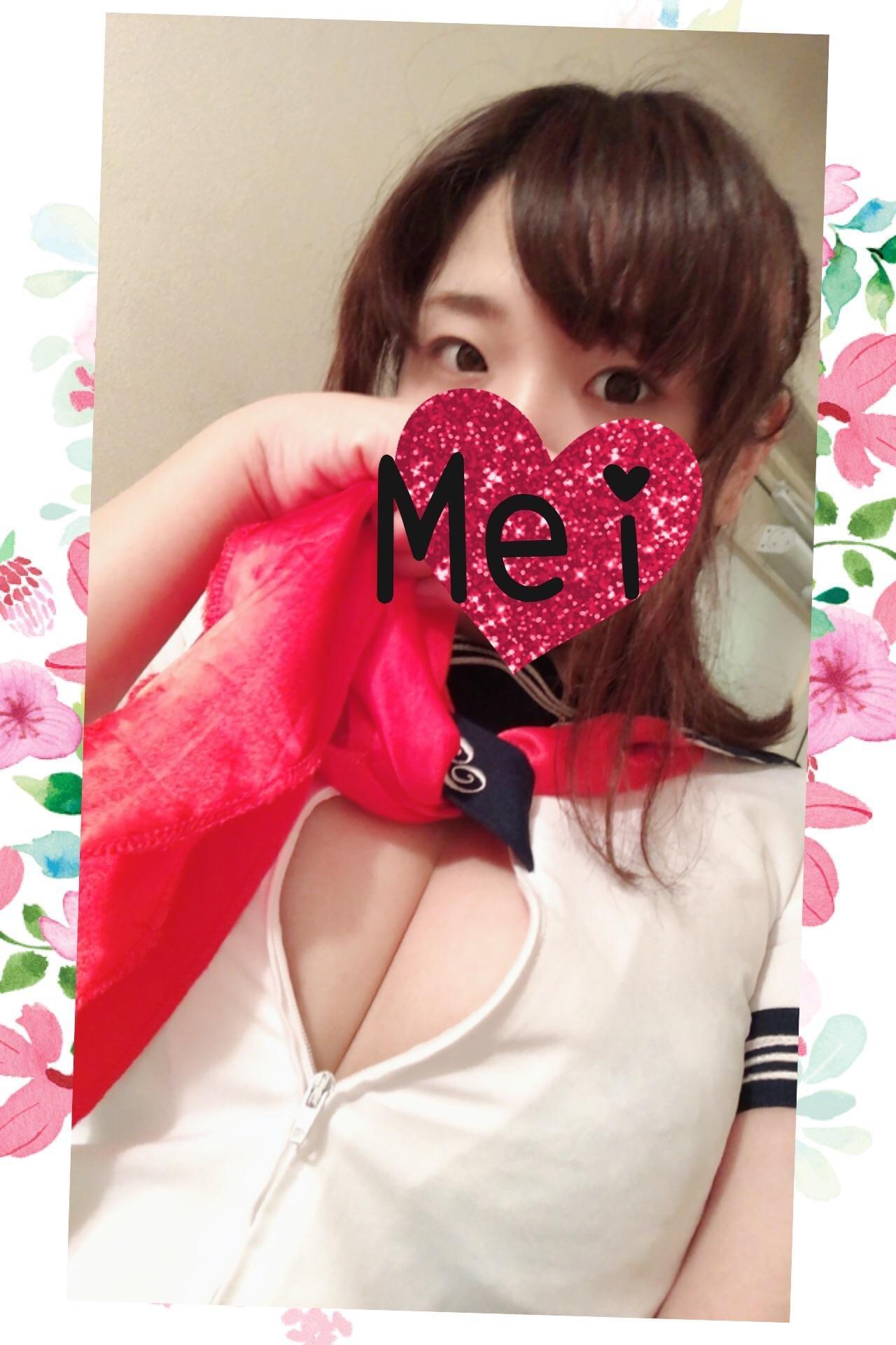 「こにゃにゃちわ〜⊂( *・ω・ )⊃」09/20(木) 15:04 | V☆めいの写メ・風俗動画