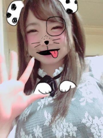 ひろみ「こんにちは??」09/20(木) 16:27 | ひろみの写メ・風俗動画