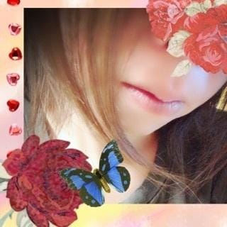 「☆はるかの休日? 雨☆」09/20日(木) 16:58 | 北川 はるか(Mrs)の写メ・風俗動画