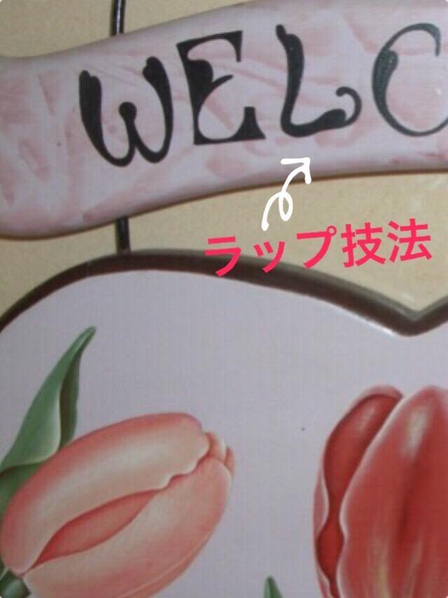 「【相澤あけみアトリエハウス】」09/20日(木) 16:59 | 相澤 あけみの写メ・風俗動画