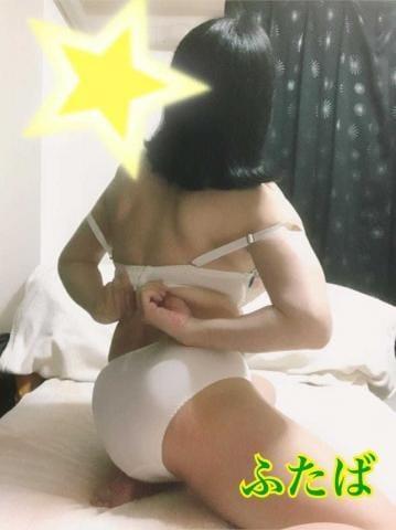 「しゅっき~ん」09/20(木) 18:12   ふたば嬢の写メ・風俗動画