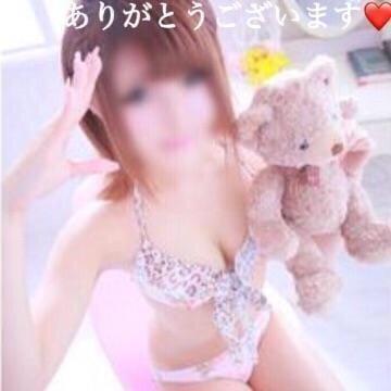 ちゅら「CBホテル♥」09/20(木) 18:15 | ちゅらの写メ・風俗動画