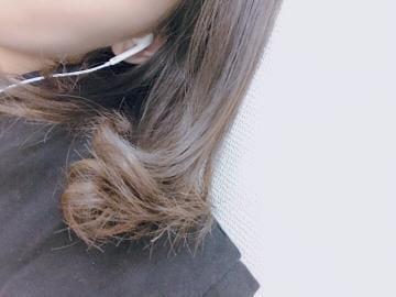 「こんにちわ」09/20(木) 18:19 | 綾(あや)の写メ・風俗動画