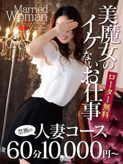 サキ「出勤しました♪」09/20(木) 18:46 | サキの写メ・風俗動画