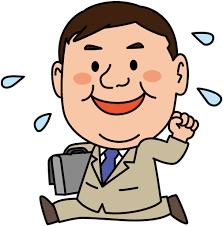 「スタッフKのプライベート日記」09/20(木) 18:56 | 管理人の写メ・風俗動画