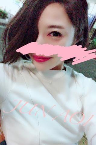 蒼井潤「こんにちわ」09/20(木) 19:05 | 蒼井潤の写メ・風俗動画