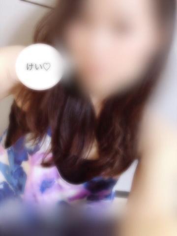 けい「1日お疲れ様でした?」09/20(木) 19:16   けいの写メ・風俗動画