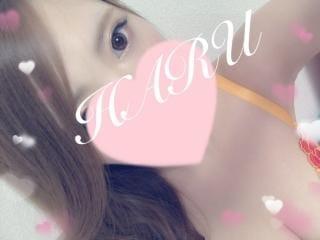 「ありがとう」09/20(木) 20:56 | はるの写メ・風俗動画