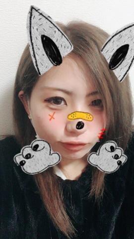 カホ「お休み告知だよん」09/20(木) 20:58 | カホの写メ・風俗動画