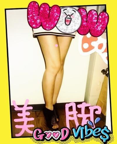 「待機になります〜^ ^」09/20日(木) 21:35 | ヘナの写メ・風俗動画