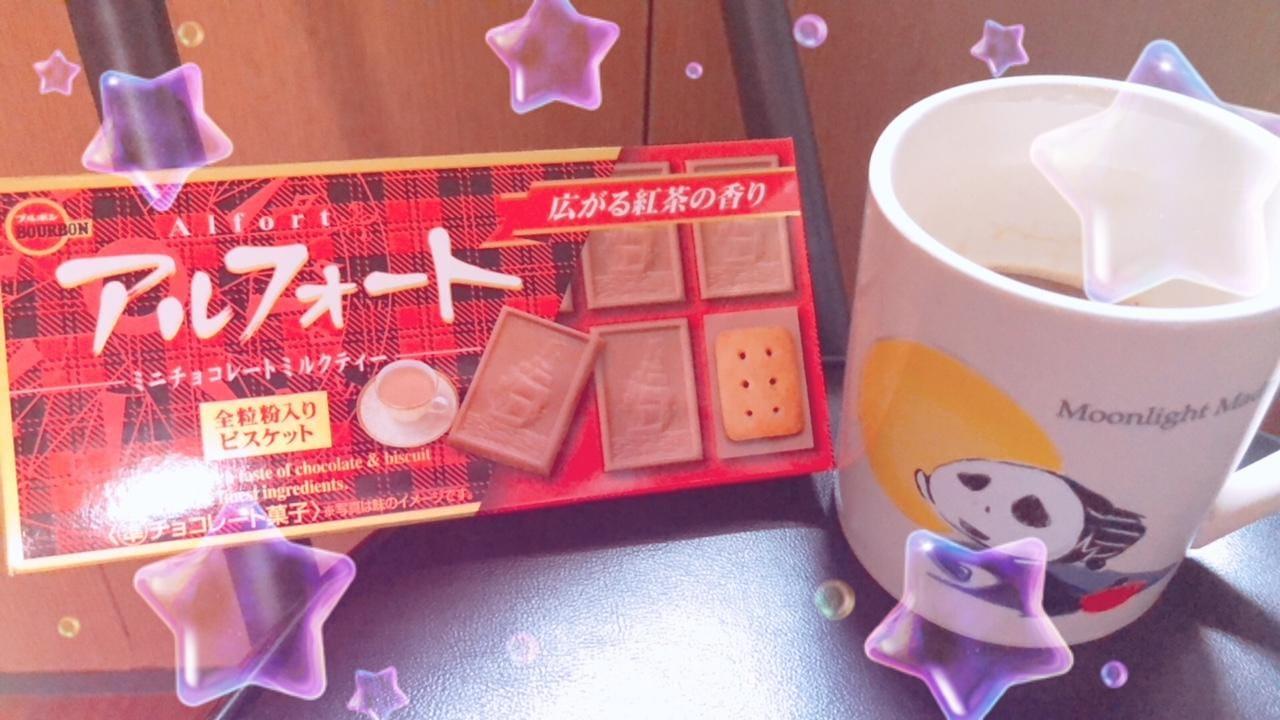 ゆきな「こんばんは☆*:」09/20(木) 22:34   ゆきなの写メ・風俗動画