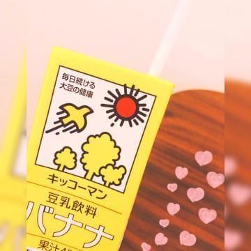 ちゅら「150ぷーん♥」09/20(木) 22:35 | ちゅらの写メ・風俗動画