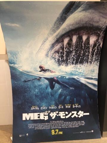 「映画に行きましたぁ〜(*≧∀≦*)」09/20日(木) 23:20 | じゅりなの写メ・風俗動画