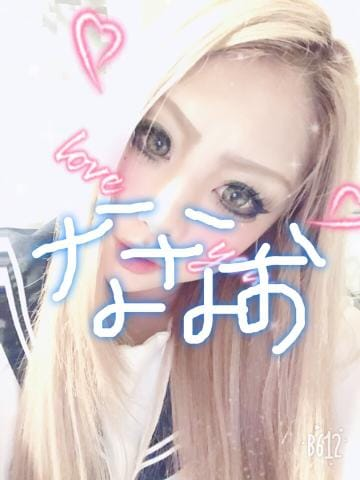 ななお「初めまして♪」09/20(木) 23:24 | ななおの写メ・風俗動画