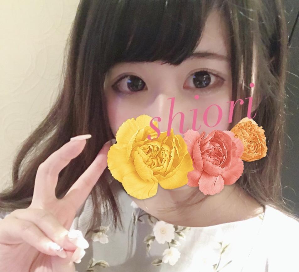 しおり「お礼♡」09/21(金) 00:37 | しおりの写メ・風俗動画
