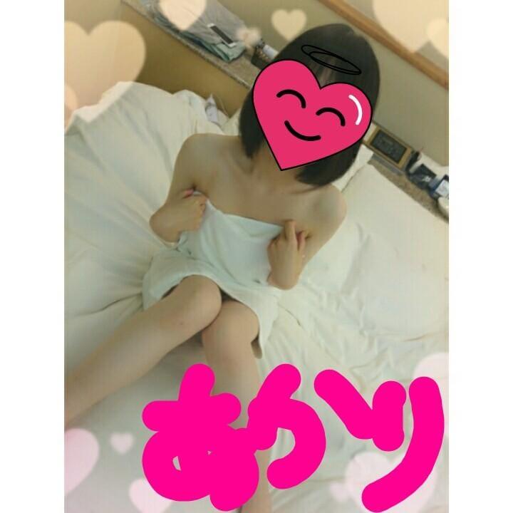 「癒されるおにいさん」09/21(金) 00:50 | ☆体験あかりの写メ・風俗動画