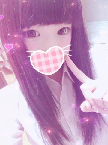 「おれい♡」09/21(金) 00:59   ななせの写メ・風俗動画