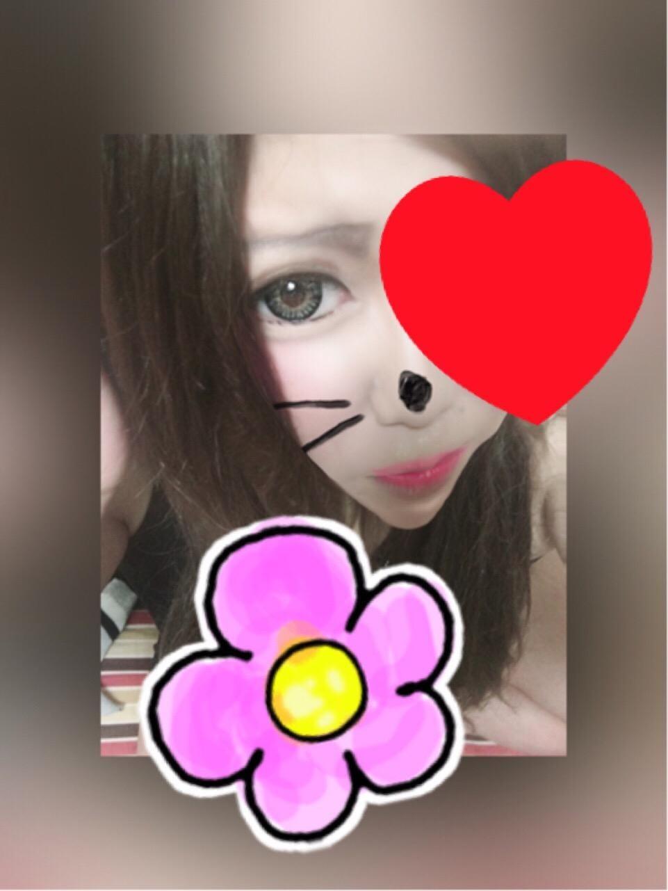 ちづる「お礼◎3件!」09/21(金) 01:08 | ちづるの写メ・風俗動画