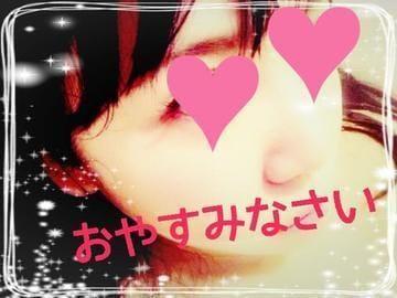 「大久保 Eさん♪」09/21(金) 03:31 | このはの写メ・風俗動画