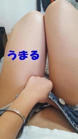 うまる「江戸川区のお兄さん♡」09/21(金) 04:28   うまるの写メ・風俗動画