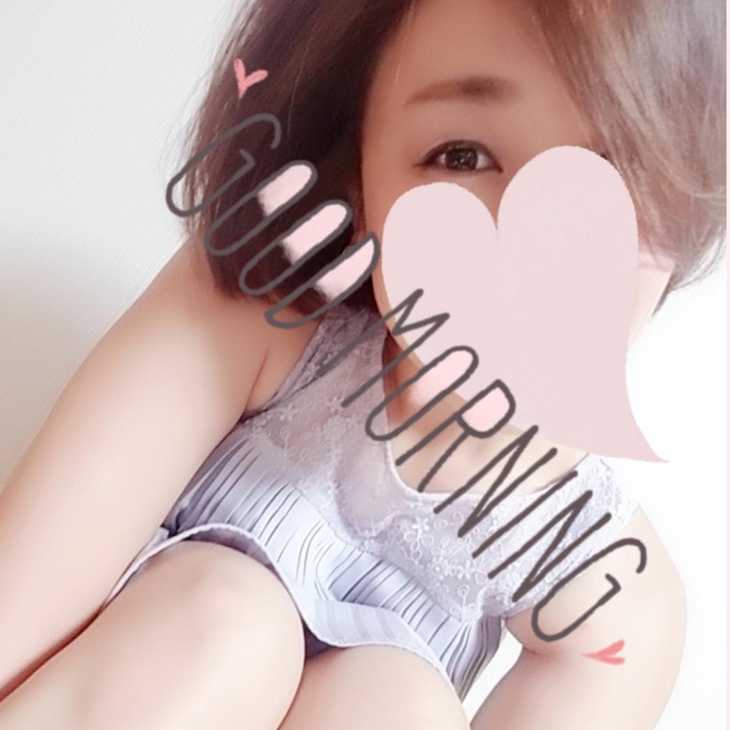 「ありがとうございました☆」09/21(金) 05:27 | ゆきの写メ・風俗動画