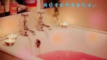 【奥様】るい「お礼&帰宅??」09/21(金) 06:08   【奥様】るいの写メ・風俗動画