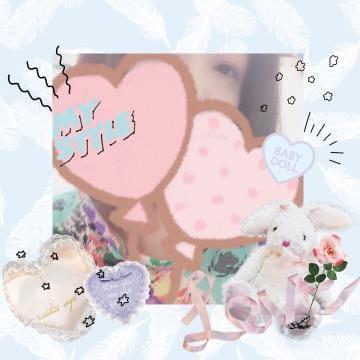 【熟女】すみれ「こんにちわ」09/21(金) 06:14   【熟女】すみれの写メ・風俗動画