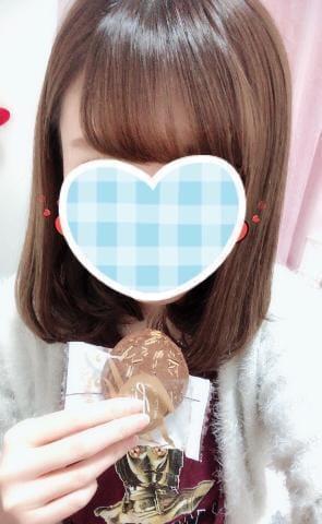 「ありがとう!」09/21(金) 07:09 | ななみの写メ・風俗動画