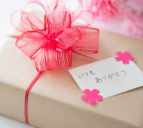 「出勤します       ご予約のお礼です」09/21(金) 08:23 | はるかの写メ・風俗動画
