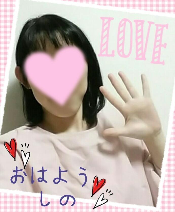 「お洋服に悩むこの頃」09/21(金) 09:30   しのさん♪の写メ・風俗動画