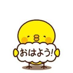 恵【めぐみ】「出勤しました♪」09/21(金) 10:00 | 恵【めぐみ】の写メ・風俗動画