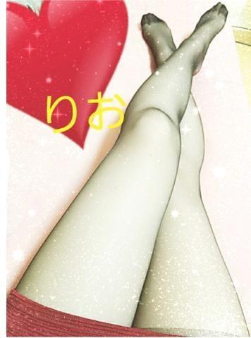 「こんにちわ」09/21(金) 10:17 | 理央の写メ・風俗動画