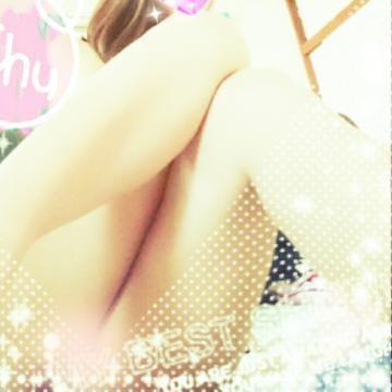 「ありがとう」09/21(金) 10:57   吉岡 美穂の写メ・風俗動画
