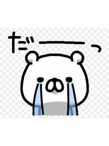 かのん「(。・ω・)ノ゙」09/21(金) 12:01 | かのんの写メ・風俗動画