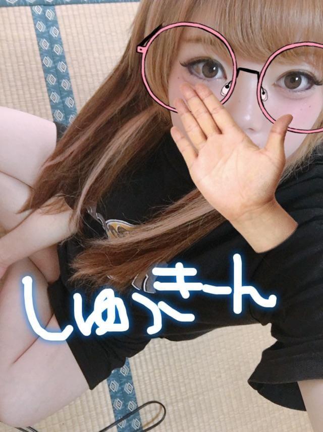 「出勤しました!」09/21(金) 14:03 | ユニの写メ・風俗動画