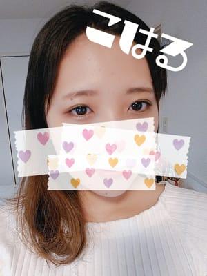 「こはるです✨」09/21(金) 14:49   こはるの写メ・風俗動画