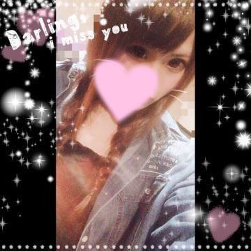 「最近」09/21(金) 14:49 | れな(金沢店絶対的エース)の写メ・風俗動画