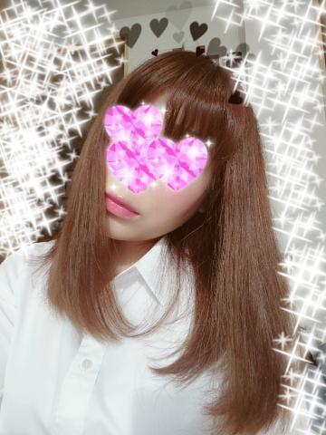「こんにちわ」09/21(金) 16:20 | えりさの写メ・風俗動画