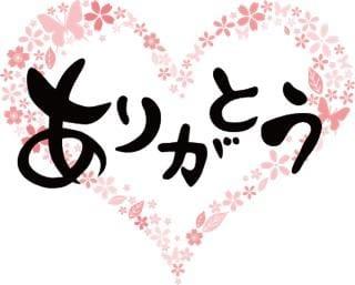体験 ひろか「20日のお客さま♡」09/21(金) 16:21   体験 ひろかの写メ・風俗動画