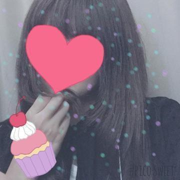 「あめだ〜」09/21(金) 17:18 | はつねの写メ・風俗動画