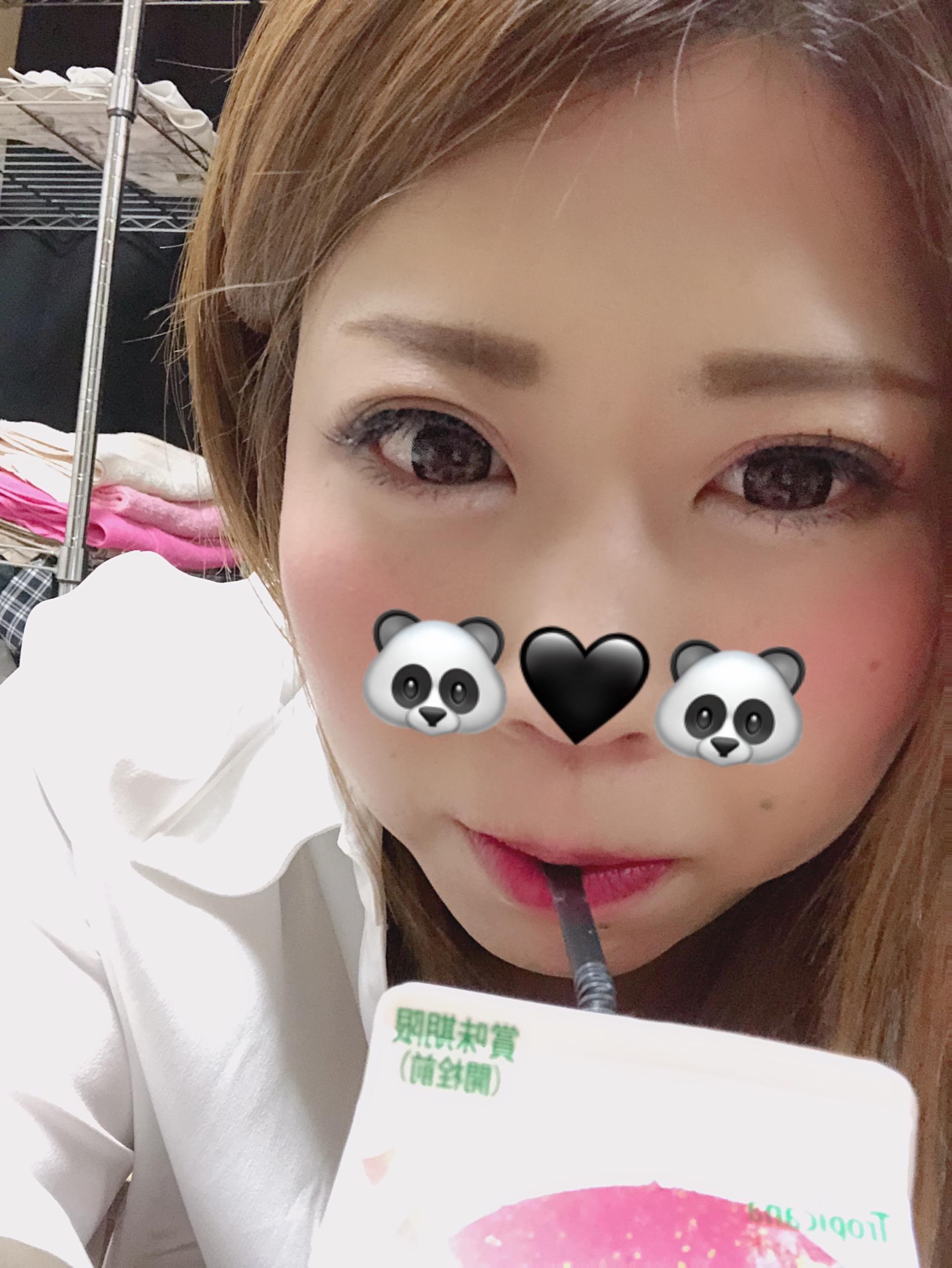 るか「しゅっきーん(*´?`*)」09/21(金) 18:44 | るかの写メ・風俗動画