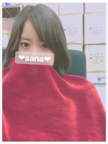 「ちょっとだけ??」09/21日(金) 18:48 | さなの写メ・風俗動画