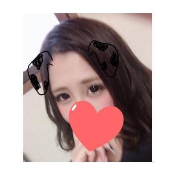 「最近の悩み」09/21日(金) 19:01 | ベルの写メ・風俗動画