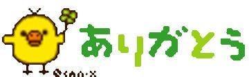 恵【めぐみ】「★★20(木)御礼★」09/21(金) 19:30 | 恵【めぐみ】の写メ・風俗動画