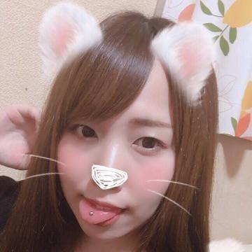 「舌ピアスちゃん」09/21日(金) 19:51 | ひかりの写メ・風俗動画