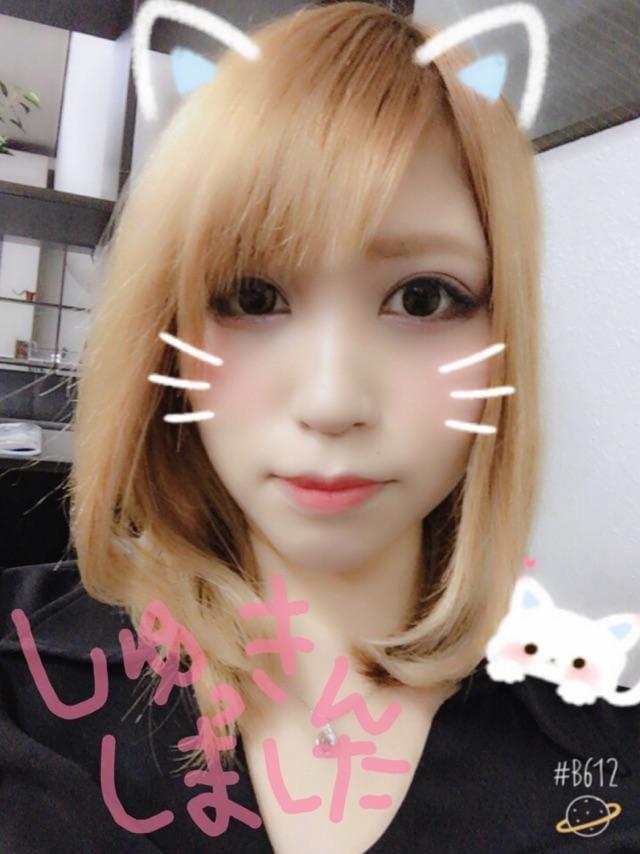 柚希 美沙「出勤」09/21(金) 19:51 | 柚希 美沙の写メ・風俗動画