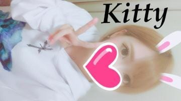 「?Kitty」09/21(金) 21:59   Kitty/キティの写メ・風俗動画