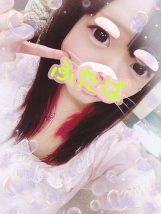 「出勤」09/21(金) 23:38 | Futaba フタバの写メ・風俗動画