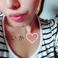 あいか「こんばんは(*´−`*)ノ」09/22(土) 00:01   あいかの写メ・風俗動画
